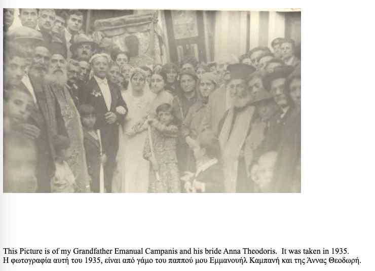 Screenshot of an old photo showing an old Greek wedding